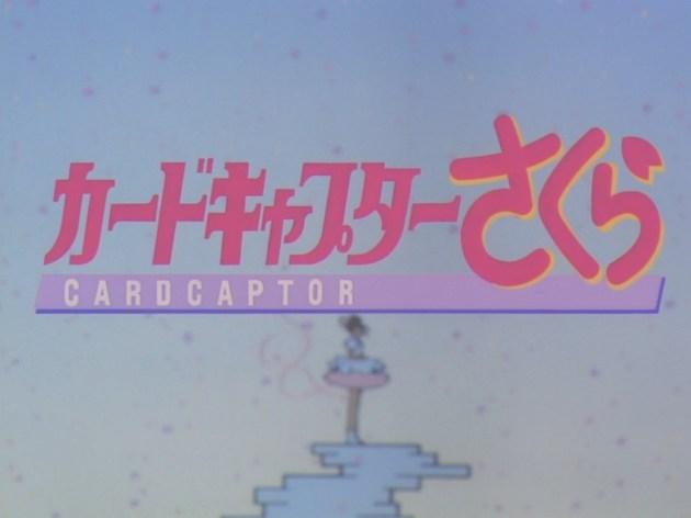 Cardcaptor Sakura Batch